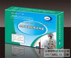 硫化氫檢測盒