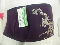 供应竹纤维男女内裤