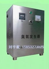 铁岭臭氧发生器