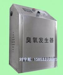 哈尔滨臭氧发生器