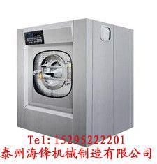 全自動工業洗衣機