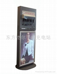 CELL PHONE CHARGING KIOSK DK12A