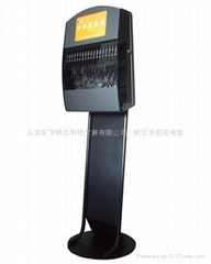 mobile phone charging kiosk DK09A