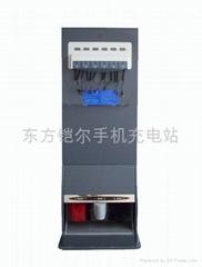 mobile phone charging kiosk DK12B
