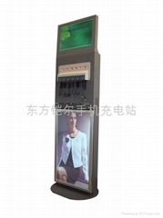 CELL PHONE CHARGING KIOSK DK12A-22' LCD