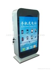 cell phone charging kiosk DK16
