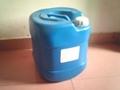 HC-YO2 耐高温保护层涂料