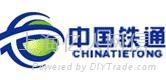 上海商务虚拟固话。