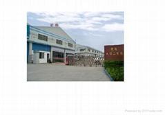 Autoparts Metrix Electronic Factory