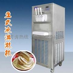 商用微電腦自動冰淇淋機