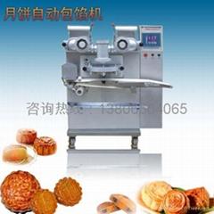 SZ-06全自動多功能月餅包餡機