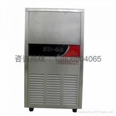 小型商用製冰機