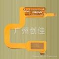線路板(PCB) 3