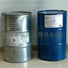 供應甲基丙烯酸縮水甘油酯原料