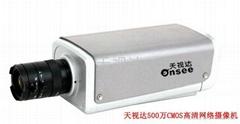 天视达500万CMOS高清网络摄像机TSD801-3C500