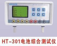 廣東深圳電池多功能綜合測試儀 1
