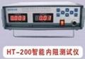 廣東深圳智能電壓內阻測試儀