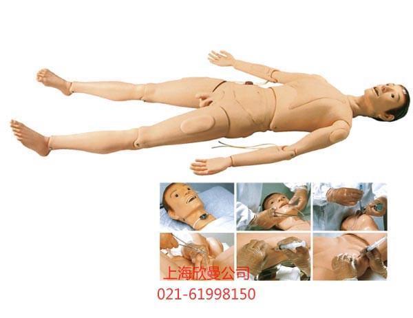 女性生值器活人放大图 输卵管炎症 女性阴囊毛囊炎图片