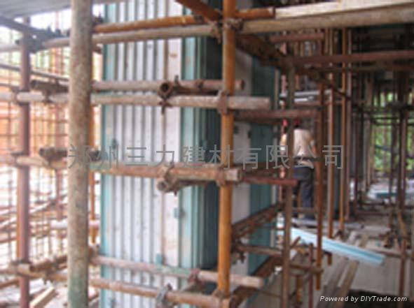 timber formwork - SL900 - SANLI (China Manufacturer
