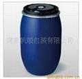 瀋陽120L固液兩用桶
