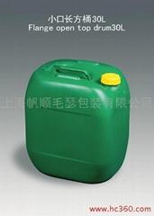 青岛30L溶剂桶