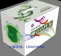 佳環椰殼活性炭 1