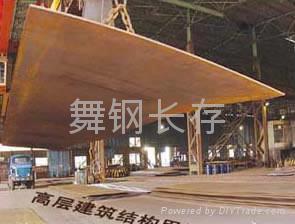 建筑结构钢板 1