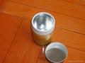 深圳市松發祥紙罐