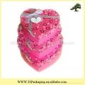 心形礼盒 1