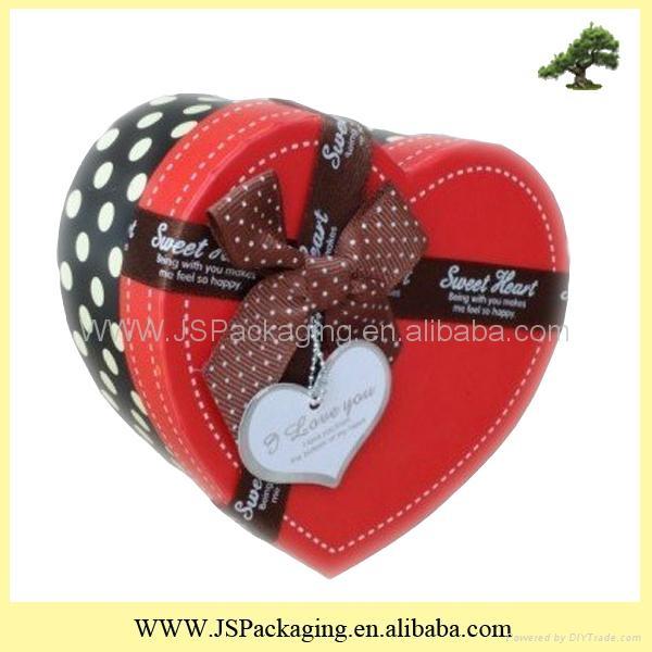 心形礼盒 2