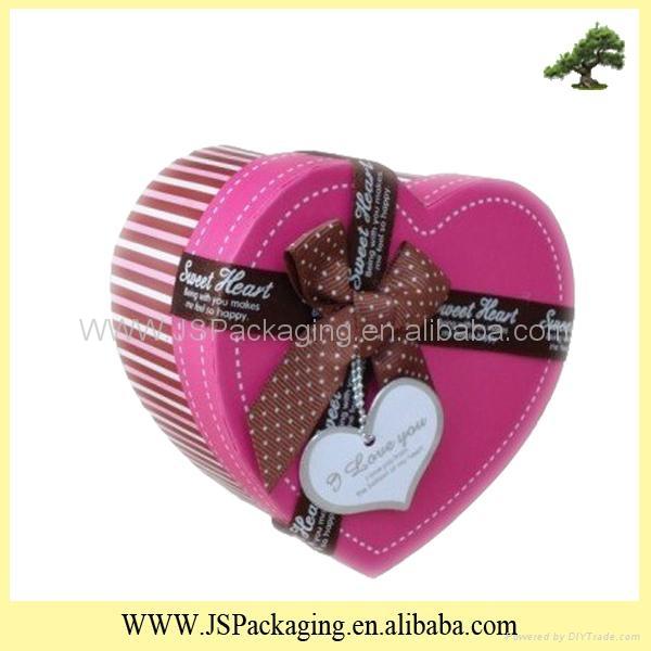 心形礼盒 3