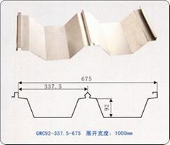 供應優質屋面彩鋼壓型板