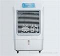 美的移動式水冷空調ME60-A
