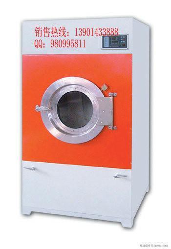 Industrial dryer 1