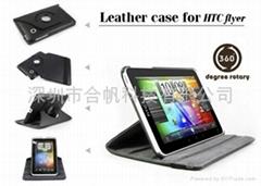 HTC 平板電腦flyer 保護套