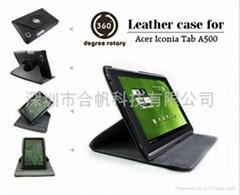 宏基平板電腦A500 保護套