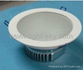 Milk white cover Led downlight 12w