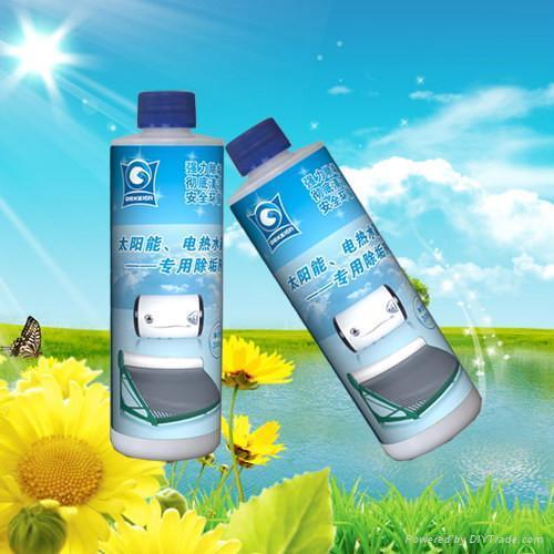 太阳能除垢剂 1