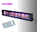 P7.62-LED double colors display/LED moving screen