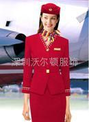 航空公交制服 1