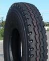truck tyre doublestone brand 1