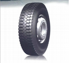 HILO BRAND truck tyres11R22.5