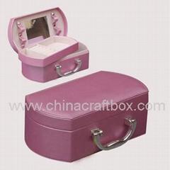 皮革珠寶盒