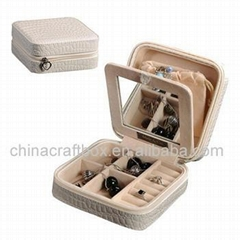 皮革珠宝盒