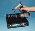 FASTSCAN 3D掃描儀 1