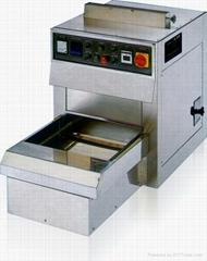 高溫蒸化烘箱