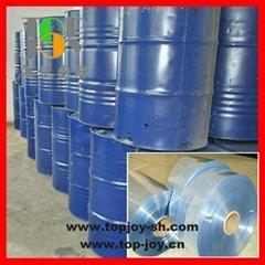 PVC熱收縮膜用無味鈣鋅熱穩定劑