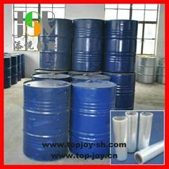 PVC薄膜用液体稳定剂
