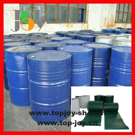 PVC输送带用液体钡锌热稳定剂 1
