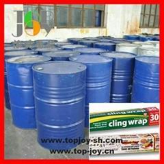 PVC保鲜膜用液体钙锌热稳定剂